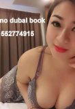 Deluxe Japanese Escort Apple Al Barsha - Dubai Bondage and Discipline BDSM