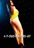 VIP Lebanese Girl Habiba +79650419567 Dubai