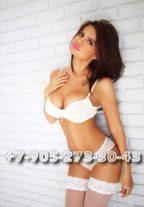 VIP Brunette Tiana +79650419567 Dubai