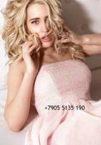 Lebanese Model Rona GFE +79055135190 Dubai