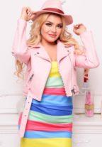 VIP Polish Tessa Umm Suqueim GFE +79055135190 Dubai