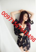 Erotic Massage Asian Escort Nana Call Me Any Time +971561643498 Dubai