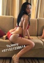 Top Bottom Filipino Shemale Escort Jenny Al Barsha +971521238614 Dubai