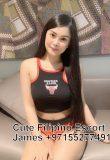 Erotic Massage Filipino Escort Girl Fulfill Your Fantasies +971553285147 - Gang Bang