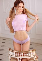 Fiery Slovakian Escorts Girl Richel Fulfil Your Lustful Dreams Tecom +79663165335 Dubai