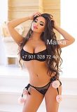 Big Natural Boobs Escort Malika Downtown +79313287244 - Dubai Oral Sex