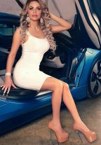 Phenomenally Stunning Czech Escorts Lady Batilda Tecom +79055135190 Dubai