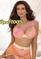 Amazing Sweet Escort Amira +380668413900 Dubai